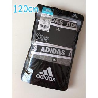 アディダス(adidas)の120cm 2枚 adidas ボクサーパンツ キッズ ②(下着)