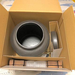 本格焼酎サーバー 2.0リットル(焼酎)