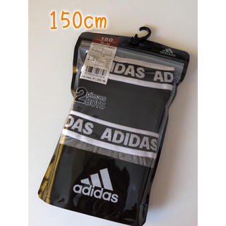アディダス(adidas)の150cm 2枚adidasボクサーパンツ ジュニア キッズ ④(下着)