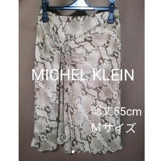 MK MICHEL KLEIN - ミッシェルクラン パイソン柄 ひざ丈スカート