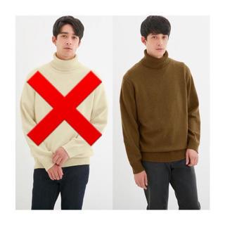 ジーユー(GU)のGU men's ラムブレンドタートルネックセーター ブラウン Sサイズ(ニット/セーター)