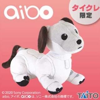タイトー(TAITO)の【タイクレ限定】aibo ポージング ぬいぐるみ あいらしい桜色ver.(キャラクターグッズ)