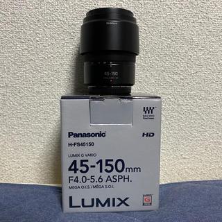 パナソニック(Panasonic)のLUMIX G VARIO 45-150mm/F4.0-5.6 ASPH(レンズ(ズーム))