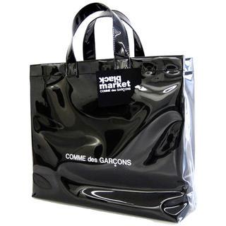 コムデギャルソン(COMME des GARCONS)の確実正規品 タグ付き新品 ブラックマーケット PVC トート コムデギャルソン(トートバッグ)