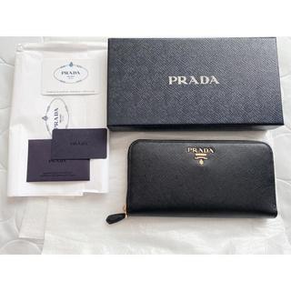 プラダ(PRADA)のPRADA プラダ 1ML506 新品未使用 長財布 (財布)
