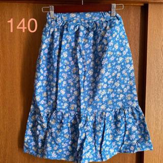 マザウェイズ(motherways)のマザウェイズ 花柄ロングスカート 140cm(スカート)