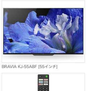 ブラビア(BRAVIA)のSONY BRAVIA  KJ55A8F  55(テレビ)