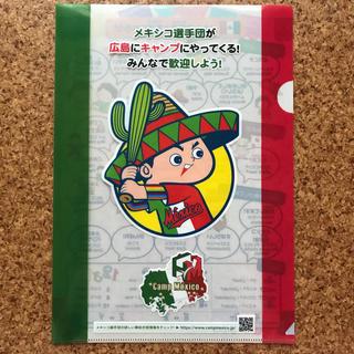 広島東洋カープ - カープクリアファイル