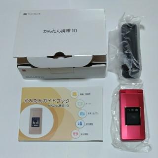 シャープ(SHARP)のほぼ未使用 simロック解除済 SoftBank 4G携帯 かんたん携帯10 (携帯電話本体)