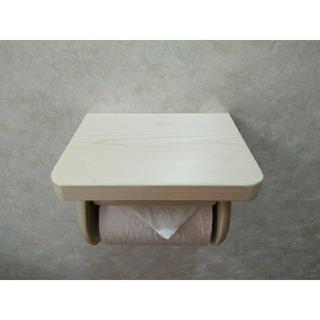 トイレットペーパーホルダー テーブル(トイレ収納)