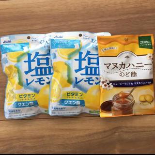 アサヒ - 塩レモンキャンディ マヌカハニーのど飴