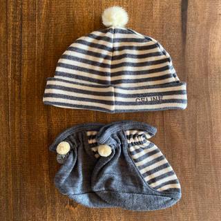 セリーヌ(celine)のCELINE セリーヌ ベビー帽子&ブーティー(靴下)セット ボーダー 新生児(帽子)