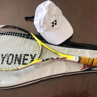 ヨネックス(YONEX)のジュニア!ヨネックス軟式テニスラケット&ヨネックスキャップ(ラケット)