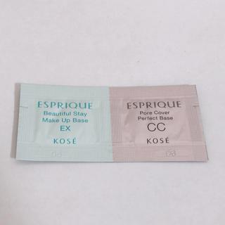 エスプリーク(ESPRIQUE)のKOSE エスプリーク 下地サンプル(化粧下地)