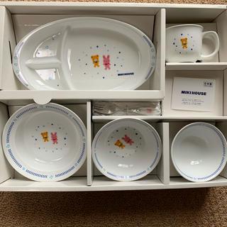ミキハウス(mikihouse)のミキハウス 食器セット(離乳食器セット)