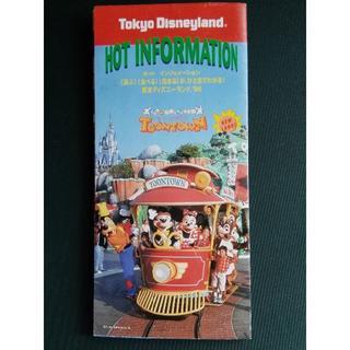Disney - 【非売品】東京ディズニーランド マップ 1996