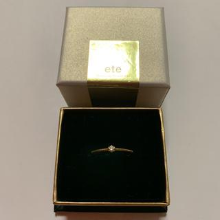 エテ(ete)のリング k18YG(リング(指輪))