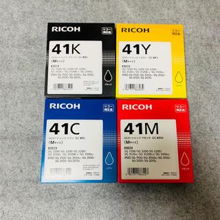 リコー(RICOH)の※新品未開封リコー SGカートリッジGC41純正品(PC周辺機器)