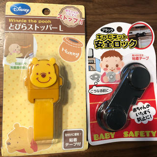ディズニー(Disney)の【新品】とびらストッパー(ドアロック)
