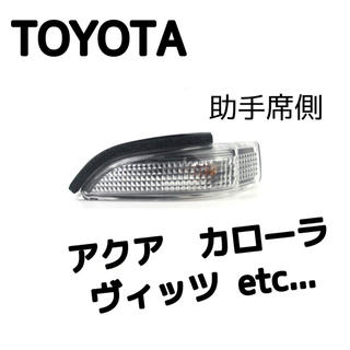 トヨタ(トヨタ)のTOYOTA トヨタ ドアミラーウインカーレンズ ターンレンズ 助手席側(車種別パーツ)