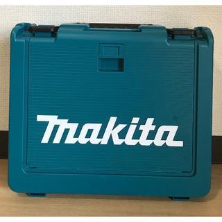 Makita - 【新品未使用】マキタBOX