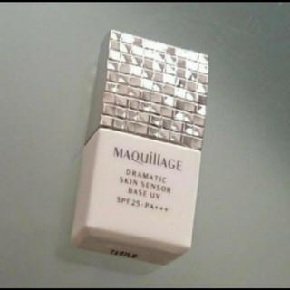 マキアージュ(MAQuillAGE)のマキアージュ ドラマティックスキンセンサーベースUV(化粧下地)