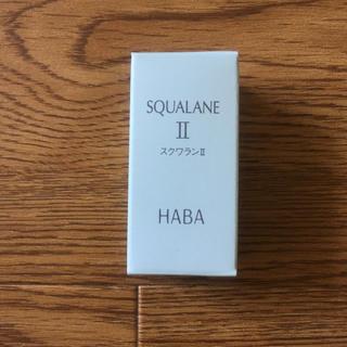 ハーバー(HABA)のハーバー スクワランオイルⅡ  15ml(フェイスオイル/バーム)