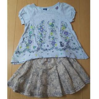 アナスイミニ(ANNA SUI mini)のANNA SUI mini カットソー&スカート 110cm 2点セット(Tシャツ/カットソー)