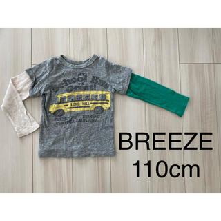 ブリーズ(BREEZE)の110cm BREEZE 長袖ロンT 重ね着風カットソー 男の子(Tシャツ/カットソー)