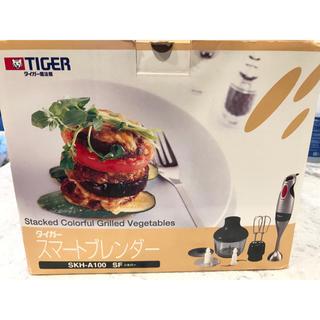 TIGER - ブレンダー