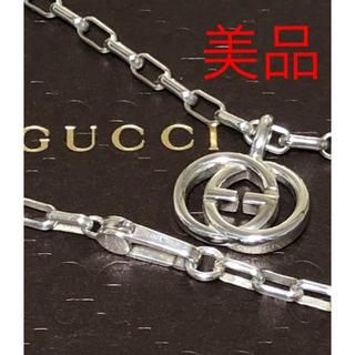 グッチ(Gucci)のGUCCI グッチ 正規品 シルバー インターロッキング ネックレス 中古 美品(ネックレス)