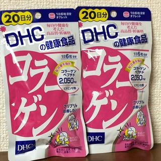ディーエイチシー(DHC)の【新品】DHC コラーゲン 40日分(コラーゲン)