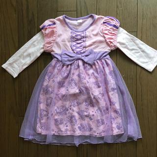 Disney - ラプンツェル ドレス ワンピース 110