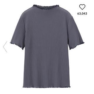 ジーユー(GU)のGU リブメローコンパクトT(カットソー(半袖/袖なし))