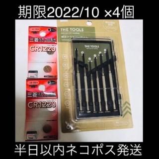 ミツビシ(三菱)の三菱 cr1220 ボタン電池 リチウム電池 4個 精密ドライバーセット(その他)
