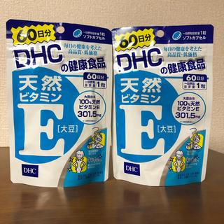 ディーエイチシー(DHC)の【新品】 DHC ビタミンE 120日分❗️(ビタミン)