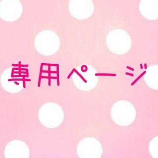 【M&Hさま専用】粉末食用色素 4色とピンク、紫(調味料)