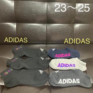 adidas - 【新品✨未使用✨】靴下6足セット 23〜25cm アディダス