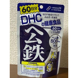 ディーエイチシー(DHC)の【新品】 DHC ヘム鉄 60日分 1個(その他)