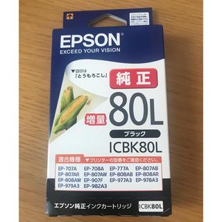 エプソン(EPSON)のエプソンインクカートリッジ ICBK80L (ブラック・増量・純正)(OA機器)