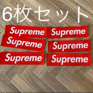 シュプリーム(Supreme)のシュプリーム ロゴステッカー(シール)
