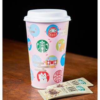 スターバックスコーヒー(Starbucks Coffee)の [東京界隈(1都3県、国際空港店)限定]VIA ほうじ茶 12本(茶)