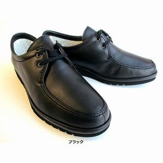 アシックス(asics)の[アシックスウォーキング] ペダラ  23㎝ E 天然皮革 軽量やわらか(ローファー/革靴)