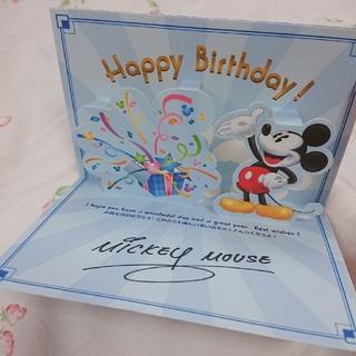 ディズニー(Disney)の非売品*ミッキーサイン入り誕生日カード(カード/レター/ラッピング)