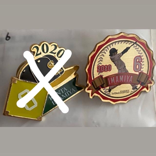 福岡ソフトバンクホークス(フクオカソフトバンクホークス)のソフトバンクホークス ピンバッジ スポーツ/アウトドアの野球(記念品/関連グッズ)の商品写真
