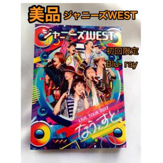 ジャニーズウエスト(ジャニーズWEST)の美品 ジャニーズWEST 「なうぇすと」 Blu-ray 初回限定盤(アイドル)