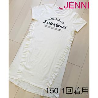 JENNI - ジェニィJENNI  白ワンピース 150  1回着用