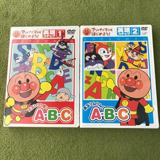 アンパンマン - DVD アンパンマンとはじめよう!英語 ステップ1〜2
