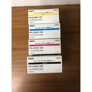 エヌイーシー(NEC)の純正品 NEC PR-L9100C-11W 12W 13W 14W 各2本セット(その他)