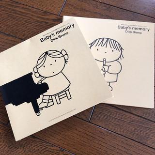 baby's memory ♡ dick bruna 育児日記 成長記録(アルバム)